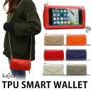 Kajsa カイサ TPU smart wallet スマートウォレッ...