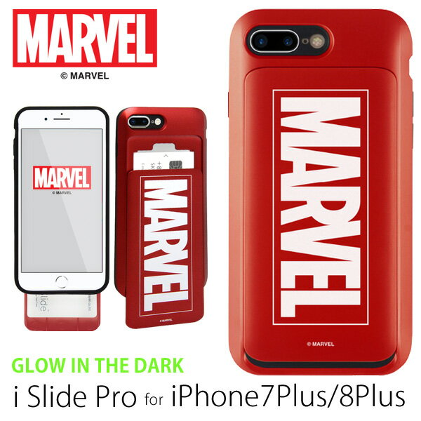 スマートフォン・携帯電話用アクセサリー, ケース・カバー i-slide pro for iPhone7Plus8Plus MARVEL GLOW GLOW IN THE DARK 2 ICOK