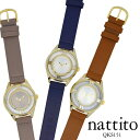レディース腕時計 nattito QKS151 ホロウ スケルトンファッションウォッチ 合皮 革ベルト プレゼント ギフト 保証1年 【メール便OK】