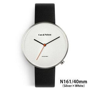 Cate & Nelson 腕時計 38mm 40mm No,16 レザーベルト メンズ レディース ケイトアンドネルソン スウェーデン 北欧 本革 ナチュラル シンプル ブランド プレゼント ギフト 【あす楽対応可】
