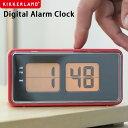 KIKKERLAND キッカーランド Digital Alarm Clock デジタルアラームクロック パタパタ時計 レトロ フリップクロック おもしろ雑貨 プレゼント ギフト