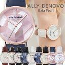 【正規販売店 最大2年保証】 レディース腕時計 ALLY D...