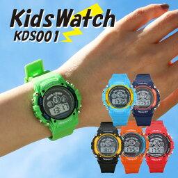 KidsWatch トルネード KDS001 キッズウォッチ 腕時計 レディース メンズ ユニセックス 子ども スポーツ デジタル ペアウォッチ プレゼント ギフト 保証1年【あす楽対応可】