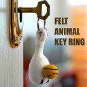 何だか、ゆるゆるな感じの動物キーホルダー。フェルトアニマルキーリングおもしろ雑貨/おもしろ...