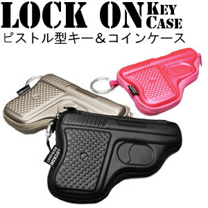 Pistol type key & coin purses ★ fun! Gadgets / Toys! toy watches and toys rather than gadgets Cynthia