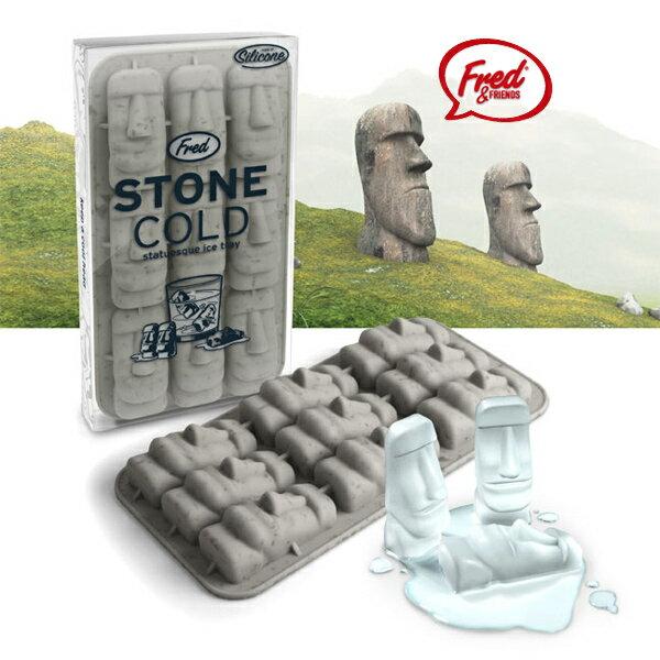 【Fred】不気味可愛いモアイな製氷器。