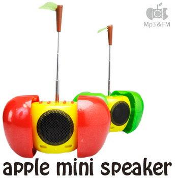 コロンと可愛いリンゴ型FMラジオ・MP3対応 apple mini speaker/アップルミニスピーカー【あす楽...
