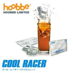 車好きのあなたに!おもしろ雑貨/おもしろグッズ 輸入雑貨【hoobbe】COOL RACER Ice Tray/アイ...