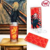 【在庫限り】【Fred フレッド】ICE SCREAMS Ice Tray アイストレー スクリーム おもしろ雑貨/おもしろグッズ 輸入雑貨 チョコレート 型 シリコン プレゼント 【あす楽対応可】