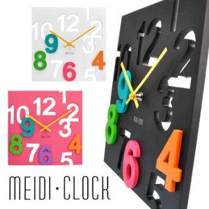 立体的&くりぬかれたような数字がインパクト大な壁掛け時計 おもしろ雑貨 おもしろグッズ掛け...