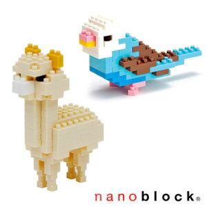 お手軽にナノブロックを楽しめる!可愛いミニコレクションナノブロック/nanoblock ミニコレク...