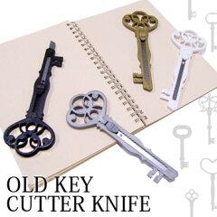 アンティークキーをモチーフに作られたカッターナイフオールドキーカッターナイフ/OLD KEY CUTT...