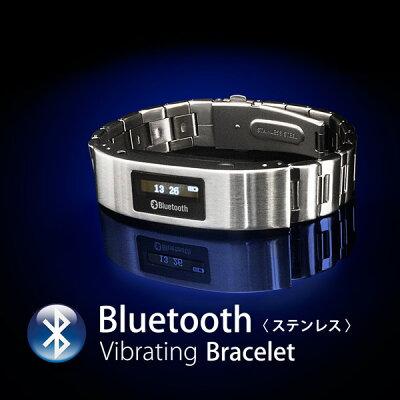 電話着信を知らせてくれるステンレス腕時計!Bluetooth vibrating bracelet【ステンレス】 ブル...