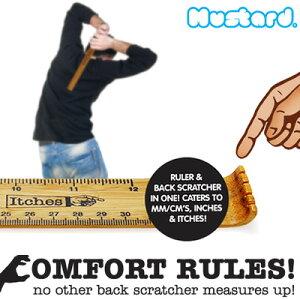 ものさし×孫の手で一石二鳥!!【Mustard/マスタード】COMFORT RULES/マゴノテ ものさし★おも...