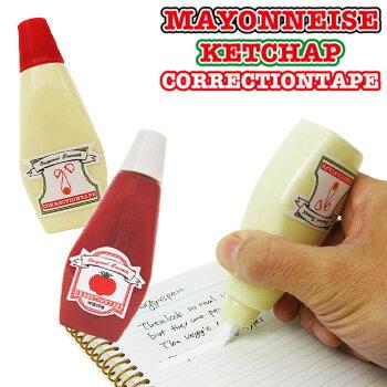 調味料?いえ、修正テープなんです。ケチャップ&マヨネーズ型の修正ペン(文具)おもしろ雑貨/おもしろグッズ 輸入雑貨