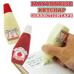 調味料?いえ、修正テープなんです。おもしろ雑貨/おもしろグッズ 輸入雑貨CORRECTION TAPE MAY...