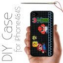 クロスステッチでオリジナルの刺しゅうデザインをしようiPhone4S対応スマホケース Leesse desig...