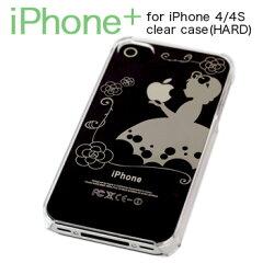 iphone4sケース アイフォンプラス★iPhoneとカバーを組み合わせてデザインが完成♪白雪姫が人気...