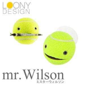 本物のテニスボールそのままのユニークアイテム【LOONY DESIGN】Mr.Wilson / ミスターウィルソ...