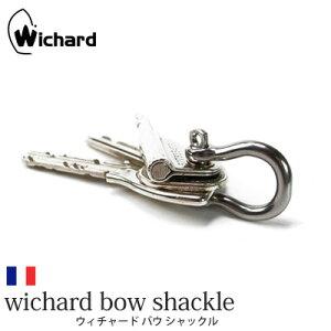 【Wichard/ウィチャード】wichardbowshackle/ウィチャードボウシャックル