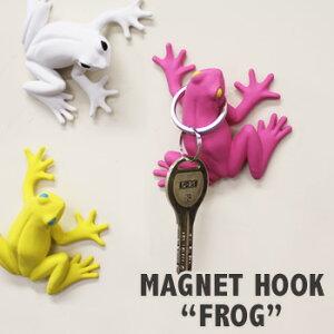 リアルでカラフルなカエルのマグネット!キーフックとして使える♪【Mark's/マークス】MAGNET H...