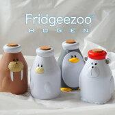 【ポイント10倍】 おもしろ 雑貨 Fridgeezoo Hogen フリッジィズーホーゲン 冷蔵庫 節電 ガジェット 方言 おもしろグッズ ギフト 腕時計とおもしろ雑貨のシンシア プレゼント 【あす楽対応可】