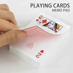 トランプにメモを残そう♪【PLAYING CARDS】TRUMP MEMO PAD/トランプメモ パッド 輸入雑貨 おも...