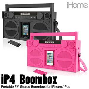 充電と再生を同時に出来るドックタイプスピーカーiHome iP4 Boombox/ブーンボックス ポータブル...
