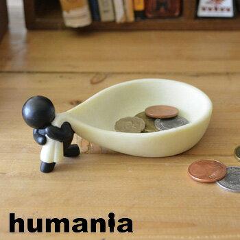 ネコババ中?のヒューマンが可愛らしい小物ホルダー