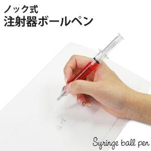 ボールペン プレゼント シンシア