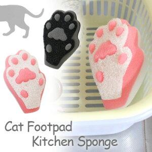 ネコの肉球がキッチンスポンジに!【Abeille】キッチンスポンジ 肉球 ねこ ネコ 猫 キャッ...
