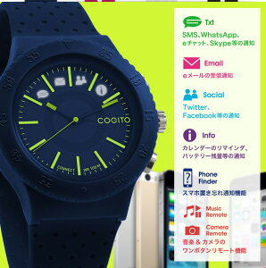 【送料無料】COGITOPOP/コジトポップBluetooth腕時計Smartwatchブルートゥース腕時計/bluetooth時計着信通知アラームバイブレーションアイコンリモコン機能アプリ