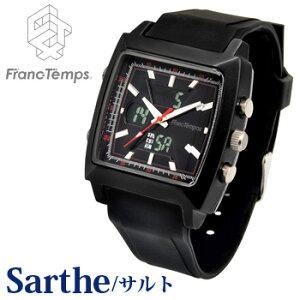 メンズ腕時計FrancTemps/フランテンプスSarthe/サルト腕時計のシンシア