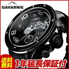 BIGフェイスが格好いいインパクト大のメンズ腕時計!腕時計 メンズ Men's うでどけい ブランド ...