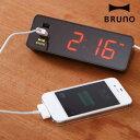 BRUNO ブルーノ LED クロック with USB IDEA イデア 目覚まし時計 腕時計とおもしろ雑貨のシンシア プレゼント ギフト 【あす楽対応可】