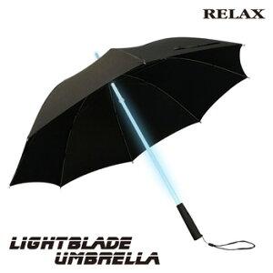 【RELAX/リラックス】LightBladeUmbrella/ライトブレードアンブレラ 腕時…