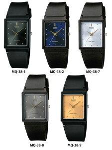 【CASIO/カシオ】腕時計MQ-38-1/MQ-38-2/MQ-38-7/MQ-38-8/MQ-38-9メンズレディースユニセックス腕時計のシンシア【あす楽_土曜営業】
