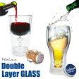 RELAX リラックス ダブルレイヤーグラス Double Layer GLASS 逆さ 二重 サカサボトル ユニーク ワイン ビア ビール ギフト グラス ガラス プレゼント おもしろおもしろ雑貨のシンシア プレゼント おもしろ 【あす楽対応可】