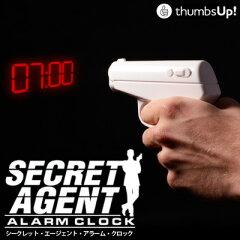 シューティングLEDライト時計/SECRET AGENT ALARM CLOCK/シークレット…