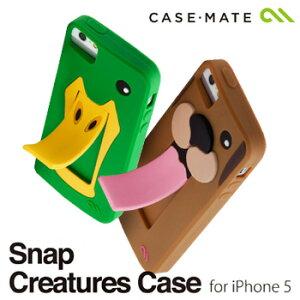 アイフォン5用ケース おもしろグッズ/スマートフォンアクセサリーiPhone5 スマホケース【case-m...