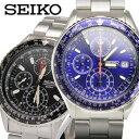 腕時計 メンズ セイコー 防水 おしゃれ SEIKO 逆輸入 メンズ 腕時計 シルバー 人気 定番 クロノグラフ SND253 SND255 送料無料 腕時計とおもしろ雑貨のシンシア 腕時計 カジュアル ビジネス プレゼント ギフト 【あす楽対応可】
