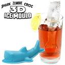 ���饹�������ӽФ�!?Ω��Ū��ɹ�����륷�ꥳ��⡼��ɡ�SUCK UK/���å��桼������3D ICE MO...