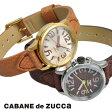 【ポイント10倍】 CABANE de ZUCCa カバンドズッカ 腕時計 AJGK036AJGK037AJGK038 ZUCCA ズッカ zucca腕時計 送料無料 MZ99