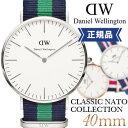 【ポイント10倍】 DANIEL WELLINGTON ダニエルウェリントン CLASSIC COL ...