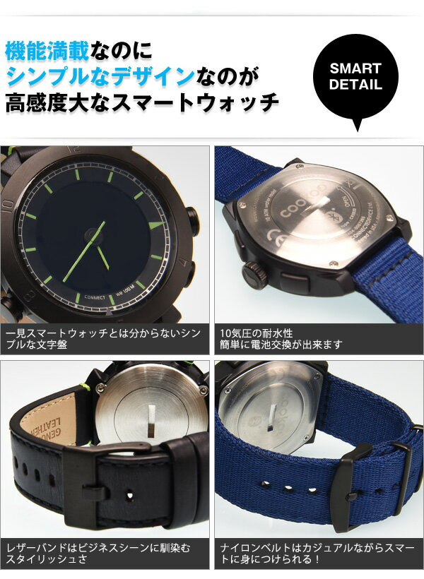 55c48b0b67 シンシア-腕時計&おもしろ雑貨. 37,800円 (送料無料)
