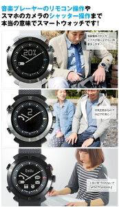【送料無料】スマートウォッチCOGITOCLASSIC/コジトクラッシックBluetooth腕時計スマホSmartwatchブルートゥース時計着信通知アラームバイブレーションアイコンリモコン機能アプリ【あす楽_土曜営業】腕時計とおもしろ雑貨のシンシア
