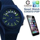 スマートウォッチ Cogito Pop コジトポップ Bluetooth腕時計 楽天市場買い物ブログ