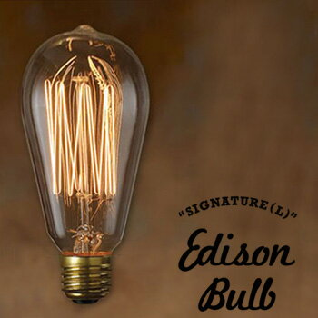 Edison Bulb SIGNATURE (Lサイズ) シグネチャー L エジソンバルブ タングステン電球 インテリア 照明 口金E26タイプ 40W 60W 輸入雑貨 天井 部屋 リビング 間接照明 おもしろ雑貨のシンシア プレゼント【あす楽対応可】