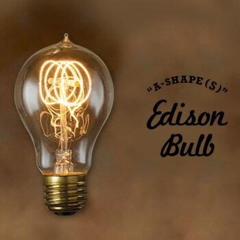 1880年代頃に作られていたエジソン球を復刻した電球A-SHAPE(Sサイズ)