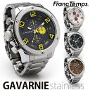 【オールステンレスBIGフェイス仕様】腕時計 メンズ 送料無料 おしゃれ 保証 メンズ腕時計 Franc Temps フランテンプス ガヴァルニステ…